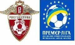 Российско-украинский чемпионат - это фантастика!