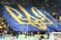 """Подняться на счёт """"десять"""". Как революция ударит по украинскому футболу"""