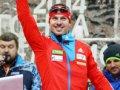 Евгений Устюгов — об уходе из спорта