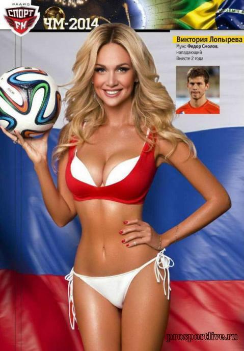 sport ru live
