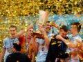 Московское «Динамо» — обладатель Кубка ЕКВ