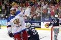 Лучшие моменты матча Россия — США