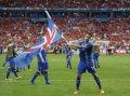 Извержения вулкана. Когда исландцы научились играть в футбол?